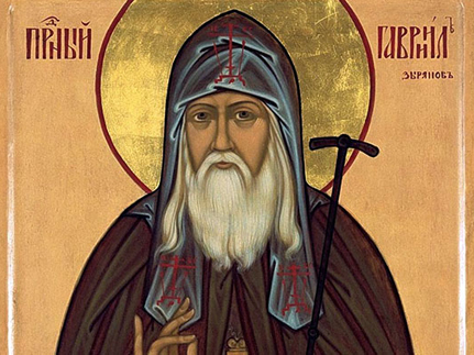7 октября память преподобного Гавриила Седмиезерного