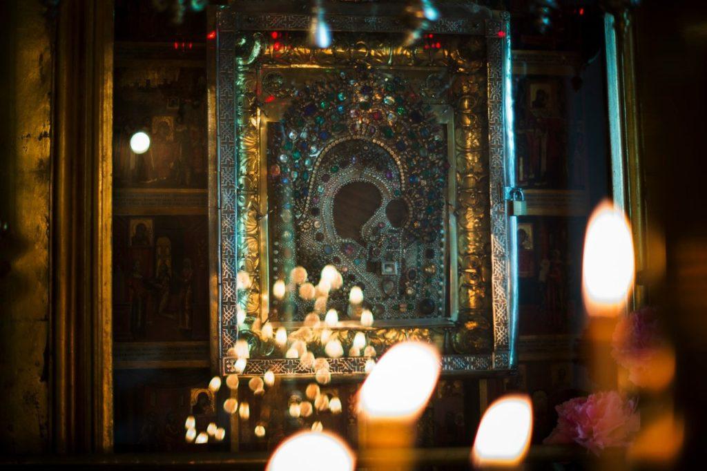 4 ноября празднование в честь Казанской иконы Божией Матери
