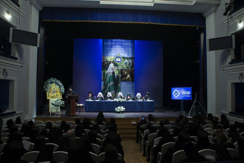 Настоятель Кизического монастыря игумен Пимен (Ивентьев) принял участие в ХХVII Международных Рождественских образовательных чтений
