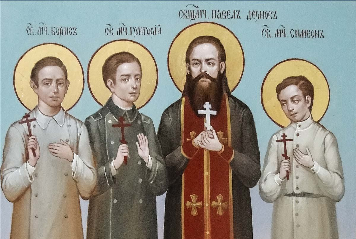 Житие священномученика Павла, пресвитера Елабужского и чад его Бориса, Григория и Симеона